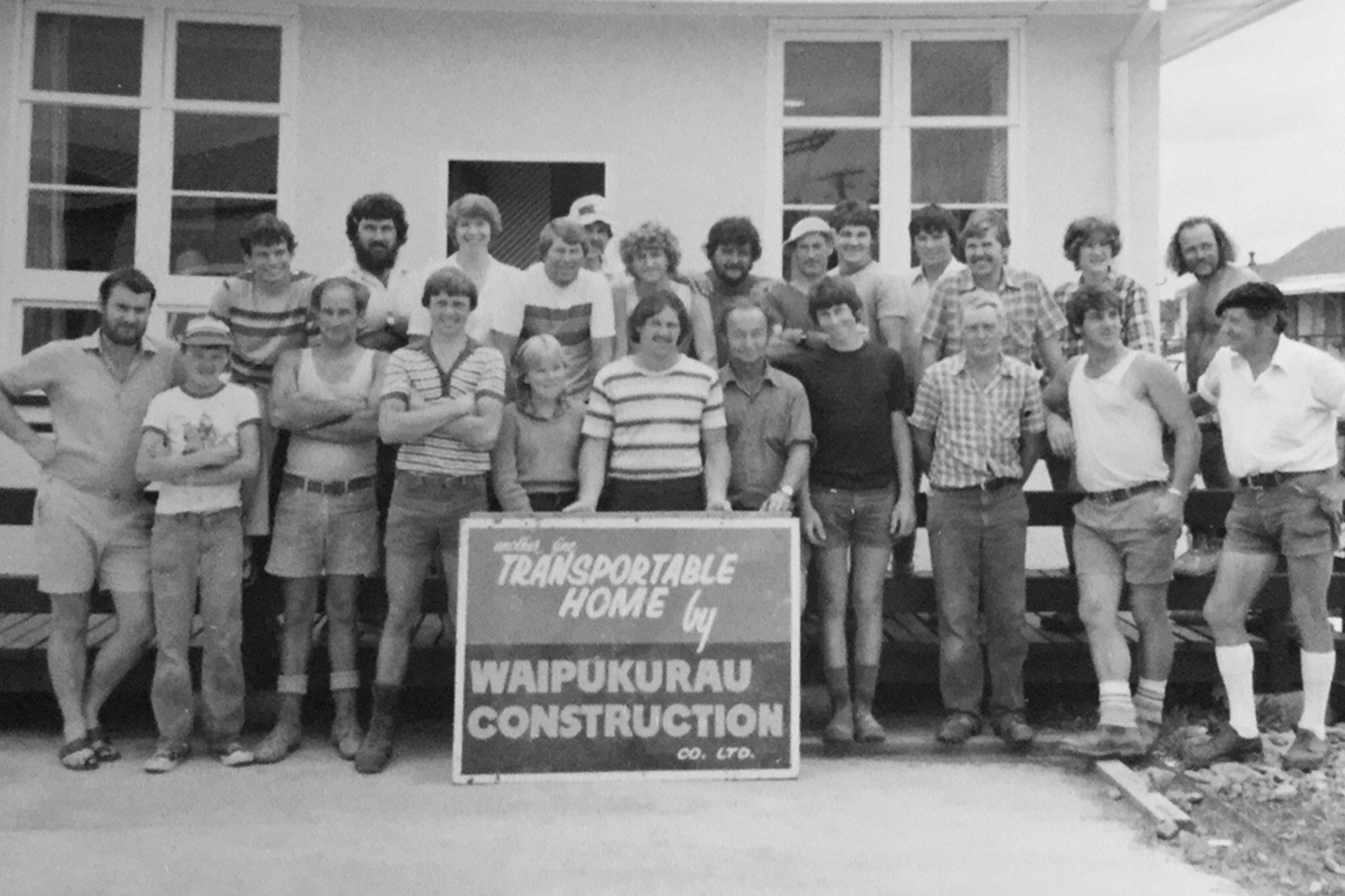 staff 1984